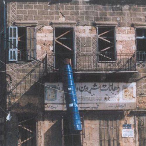LOT #669 SAIFI – BEIRUT CENTRAL DISTRICT