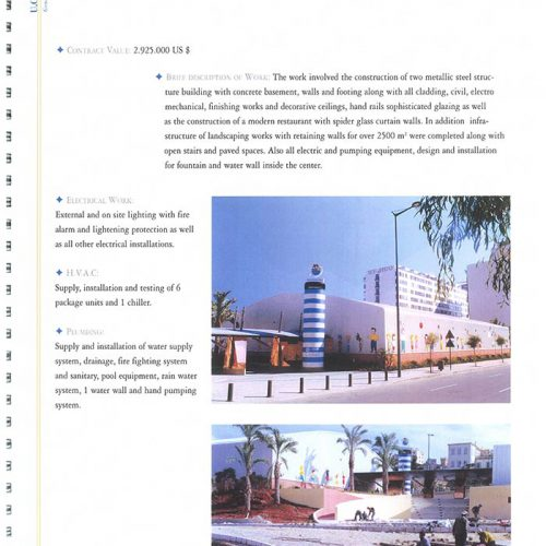 LOT #1397 – BEIRUT CENTRAL DISTRICT PLANET DISCOVERY SCIENCE MUSEUM FOR CHILDREN & WATERFRONT EXHIBITION CENTER
